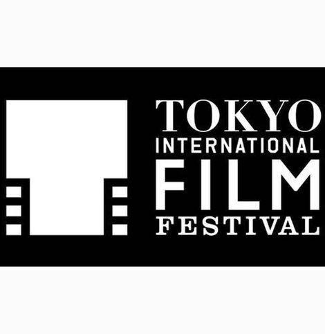 東京国際映画祭&TIFFCOM、今年も開催へ!日程も正式に決定