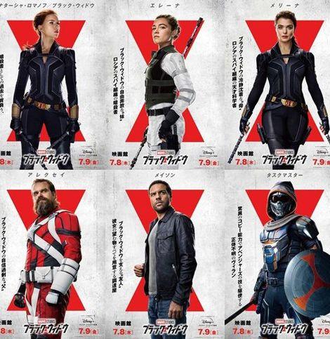 家族や友人、そして謎の敵の姿も『ブラック・ウィドウ』日本版キャタクターポスター解禁
