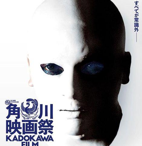 『犬神家の一族』4K修復版が世界初披露!31作を一挙上映の「角川映画祭」開催決定