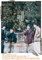 堀夏子の出演映画作品|MOVIE WALKER PRESS
