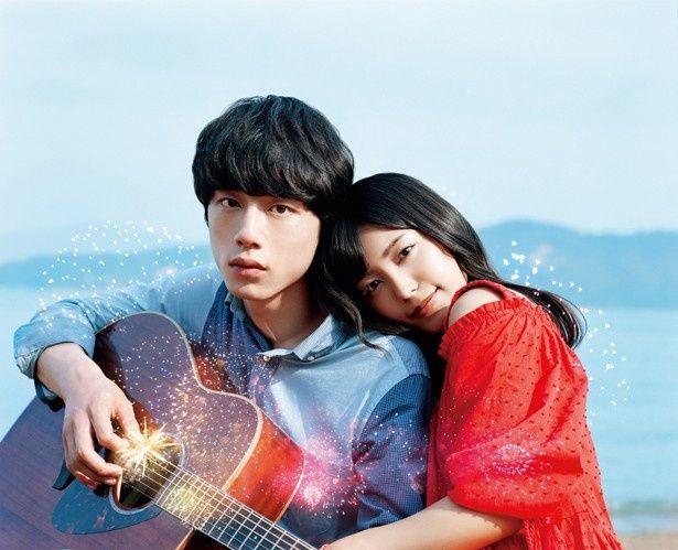 miwaと坂口健太郎が幼なじみのカップルを演じた『君と100回目の恋』は初登場5位