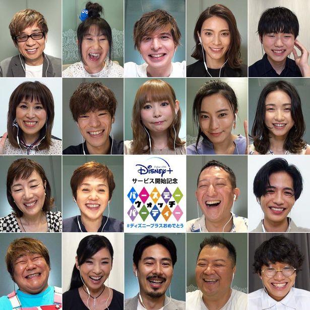山寺宏一、大竹しのぶ、志尊淳、秋元才加ら、19名の吹替キャストが制作の裏話を語る!