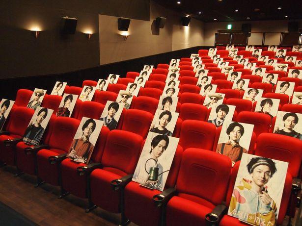 【写真を見る】7人の中村倫也が劇場を埋めつくす!?