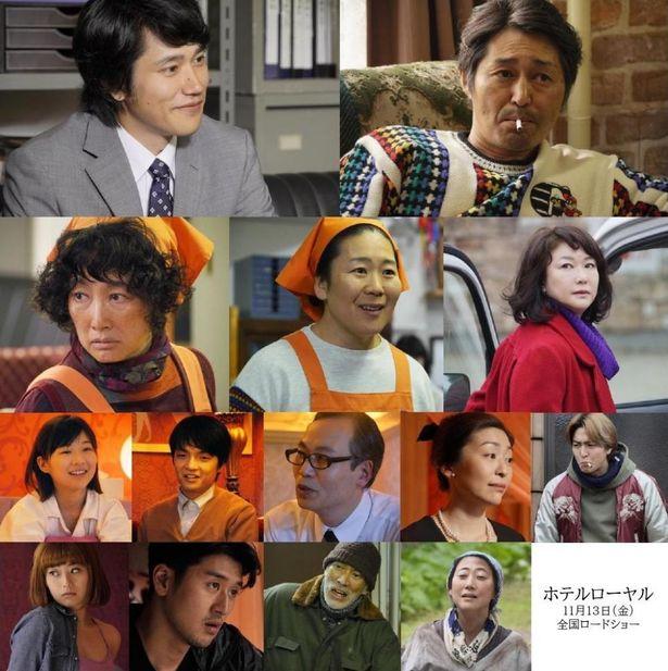 松山ケンイチ、安田顕ら『ホテルローヤル』の全キャストが発表