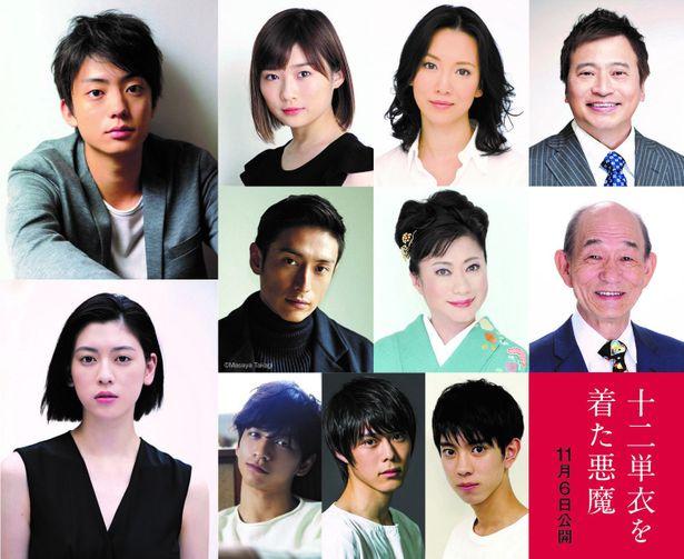伊藤健太郎初の時代劇、黒木瞳監督作『十二単衣を着た悪魔』が11月公開へ