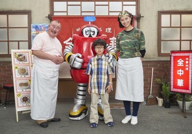 ロボコンはカズオ(小浦一優)&ヨーコ(高橋ユウ)夫婦が営む「全中華」でお手伝いをすることに