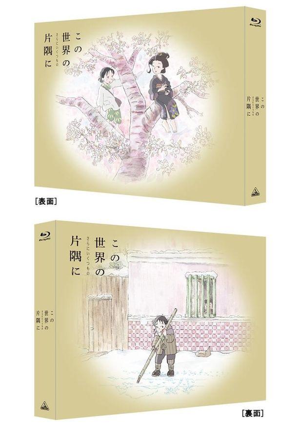 Blu-ray特装限定盤は浦谷千恵(監督補・画面構成)描き下ろしによるイラスト使用特製収納ケース付き!