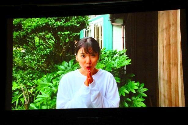 ヒロインの沙希を演じた松岡茉優からのビデオメッセージが流された