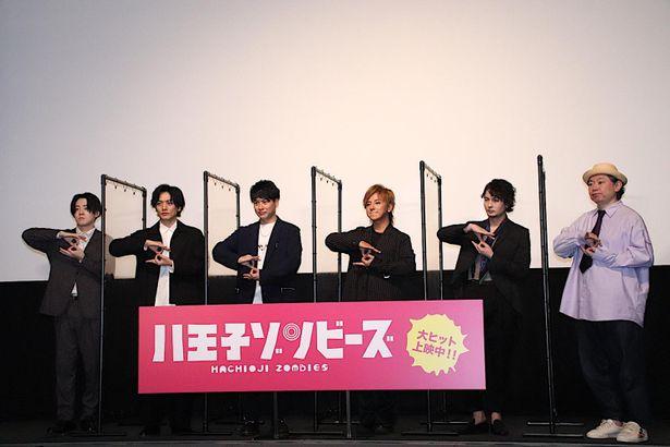 『八王子ゾンビーズ』の公開記念舞台挨拶が開催された