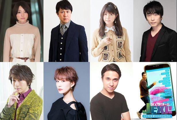 (上段左から)花澤香菜、杉田智和、竹達彩奈、関智一、(下段左から)小野大輔、朴ろ美、木村昴