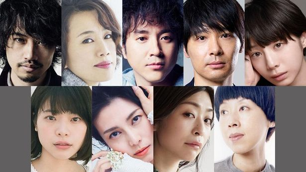 【写真を見る】ムロツヨシ、柴咲コウ、斎藤工、夏帆ら豪華なキャストが集結した『緊急事態宣言』
