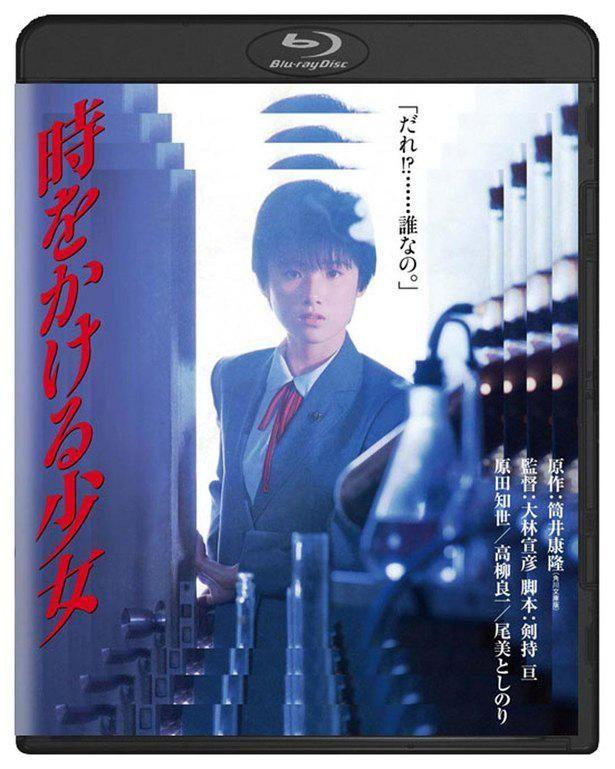 映画初主演となった原田の、瑞々しい表現に魅せられる