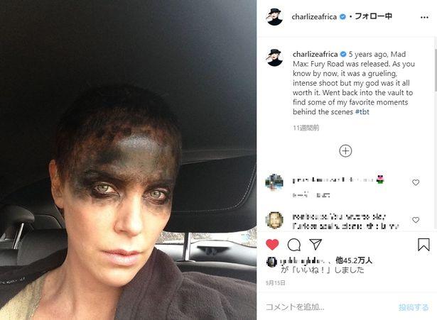転機となった『マッドマックス 怒りのデス・ロード』のフュリオサ役