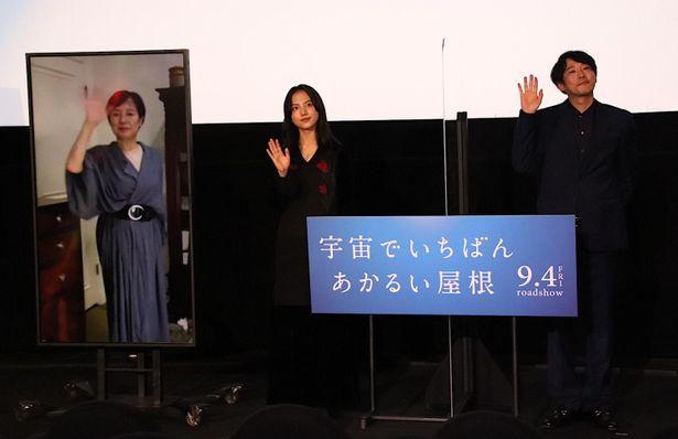 【写真を見る】桃井かおりがリモートでフォトセッションに参加!『宇宙でいちばんあかるい屋根』舞台挨拶の様子
