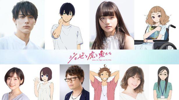 劇場アニメ版『ジョゼと虎と魚たち』の新公開日が12月25日(金)に決定!