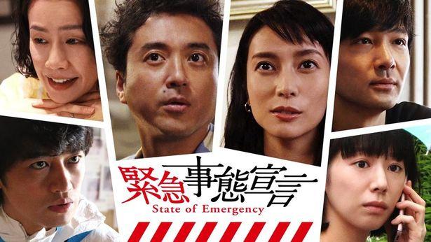 オムニバス映画『緊急事態宣言』は、8月28日(金)よりAmazon Prime Videoにて独占配信