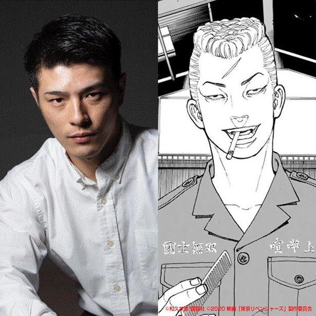 長内信高役で湊祥希も出演!『東京リベンジャーズ』は2021年公開