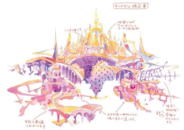"""【写真を見る】久野遥子ワールド全開!""""ラクガキングダム""""のデザインを隅々まで堪能"""