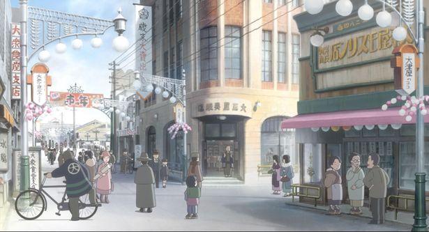 当時の街並みがリアルに描かれている