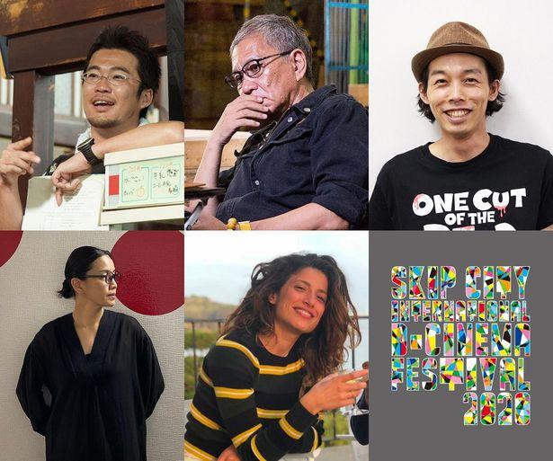 「SKIPシティ国際Dシネマ映画祭」が9月26日(土)から10月4日(日)まで開催!