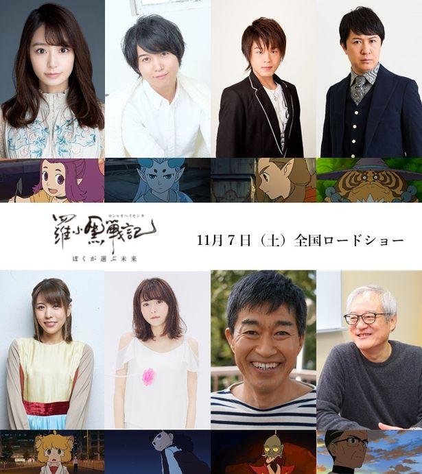 『羅小黒戦記』に斉藤壮馬、豊崎愛生ら第2弾声優発表