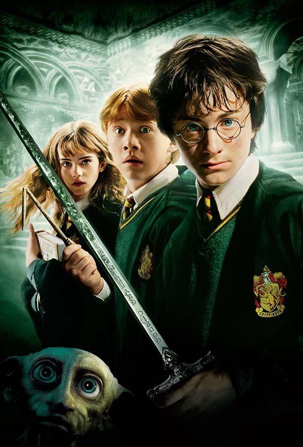 【写真を見る】ハリーの吹替を担当する小野賢章の幼少期の声にも注目!