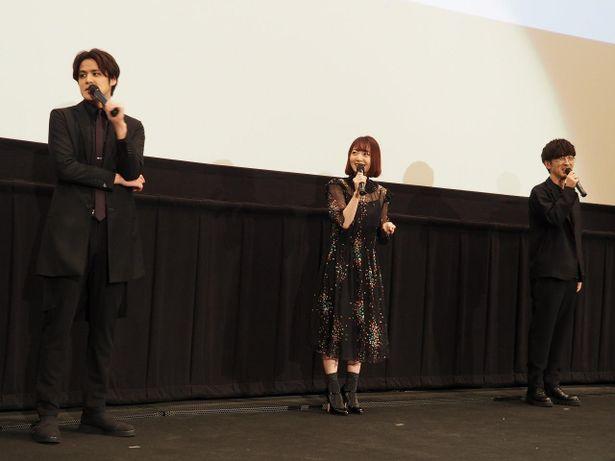 【写真を見る】花澤香菜、宮野真守、櫻井孝宏がひさびさの舞台挨拶で息の合ったトークを披露!
