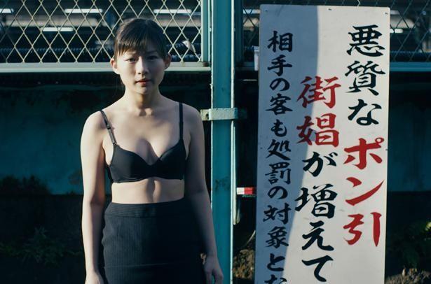 主演の伊藤沙莉は、東京国際映画祭でジェムストーン賞に輝いた(『タイトル、拒絶』)