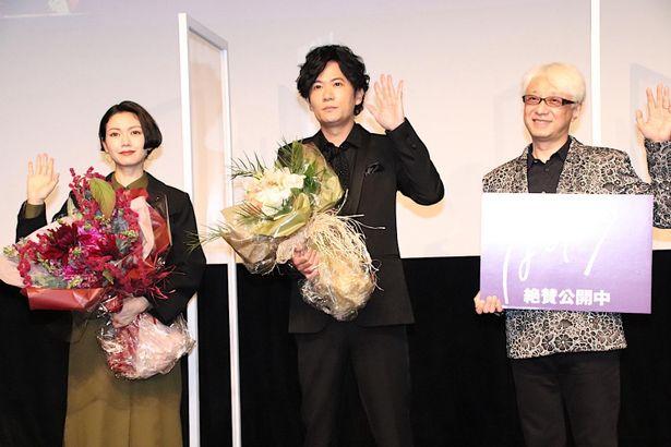 『ばるぼら』の公開記念舞台挨拶が開催された