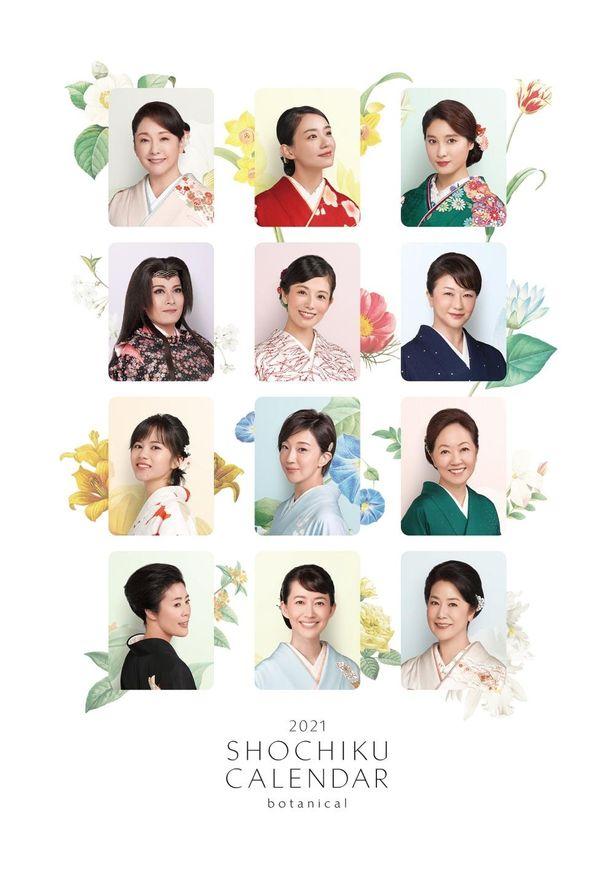 松竹のカレンダーは女優たちが和服姿で登場する