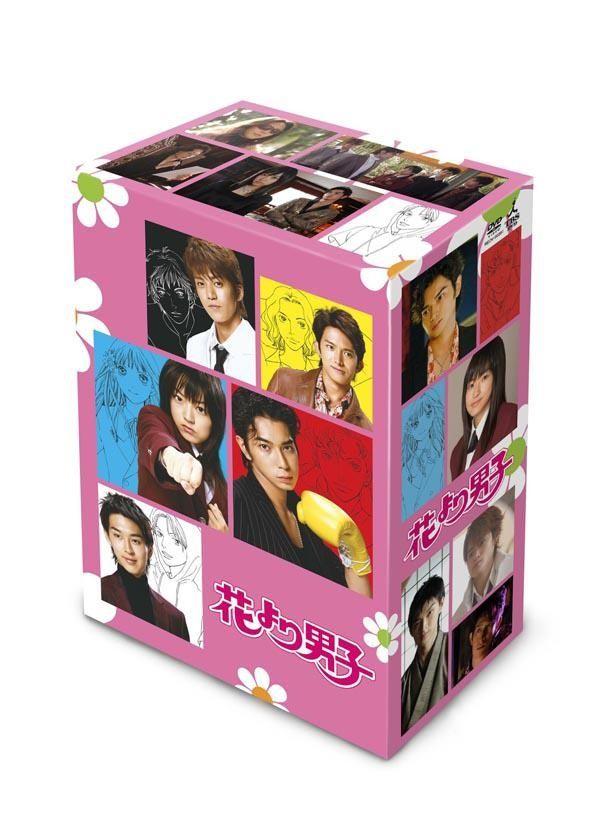 「花より男子」のDVD&Blu-ray-BOXは発売中