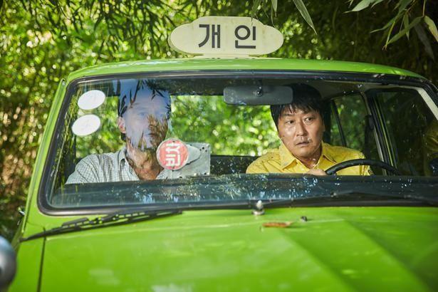 韓国現代史上、最大の悲劇といわれる光州事件が題材の『タクシー運転手 約束は海を越えて』