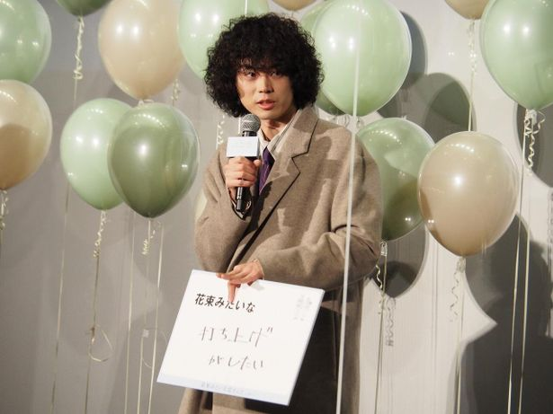 「(花束みたいな)打ち上げがしたい」と明かした菅田将暉
