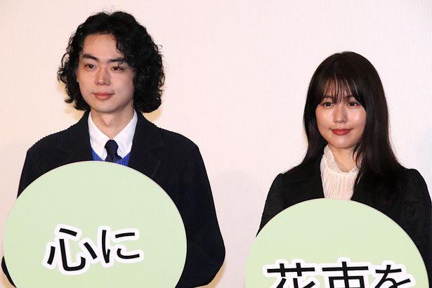 【写真を見る】W主演を務めた菅田将暉と有村架純