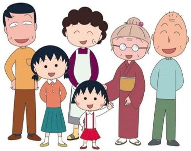 1990年から放送される「ちびまる子ちゃん」は、世界中の老若男女を魅了し、長く愛され続けている
