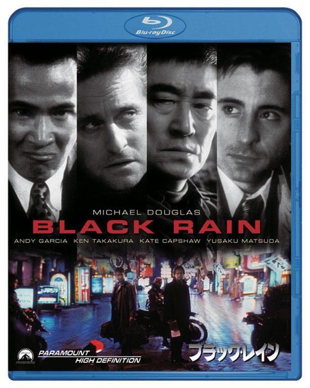 松田優作が狂気的なヤクザを演じた『ブラック・レイン』。高倉健、マイケル・ダグラスが出演