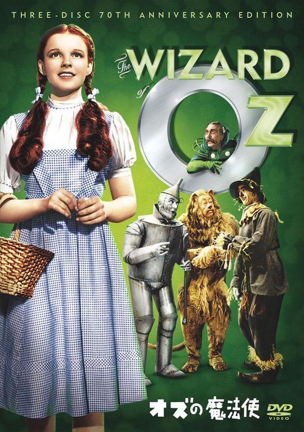 【写真を見る】「オズの魔法使い」の再映画化では、1939年版のエッセンスも!?続報に乞うご期待
