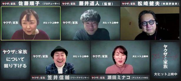 【写真を見る】19歳から39歳の姿を演じわけた綾野剛の役づくりがすごい!