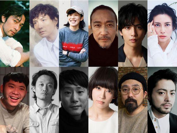 【写真を見る】第1弾で発表された監督も山田孝之、柴咲コウなど豪華な顔ぶれ