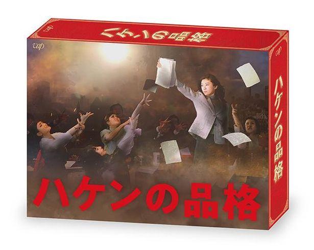 BOX特典はスペシャルメイキング映像とブックレット