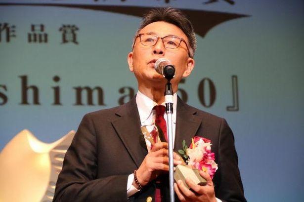 『Fukushima 50』の作品賞のトロフィーを受け取った株式会社KADOKAWA執行役員の堀内大示