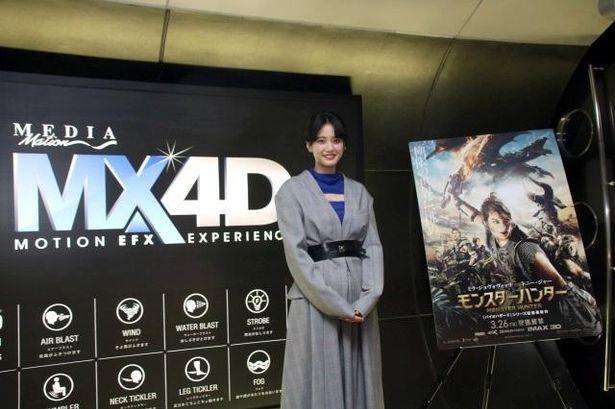 MX4Dの映像に大興奮したという山崎