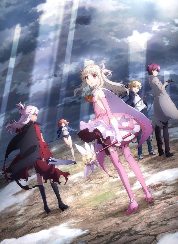 【写真を見る】「Fate/kaleid liner プリズマ☆イリヤ ドライ!!」の再放送も決定!