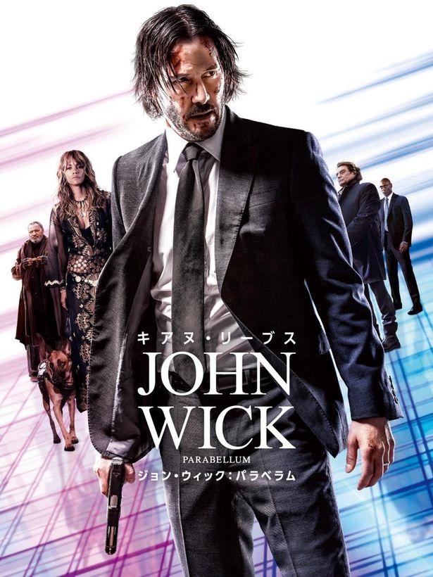【写真を見る】キアヌ・リーブス主演の人気シリーズ第3弾『ジョン・ウィック:パラベラム』など、アマプラの3月配信作をチェック!