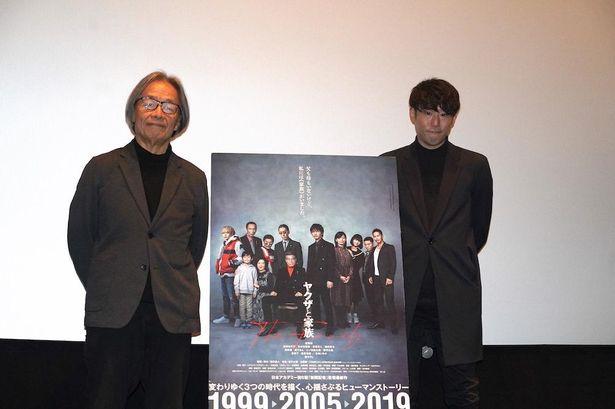 藤井道人監督と河村光庸プロデューサーが登壇し、その手応えを語った
