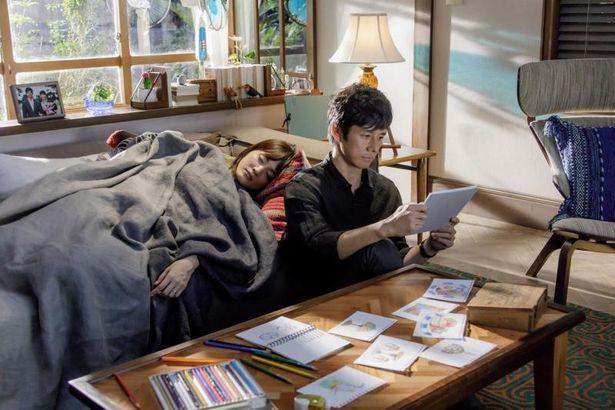 2人は桜井久実と裕司と名乗り、珠海市という海辺の町に移住して穏やかな生活を送っていた