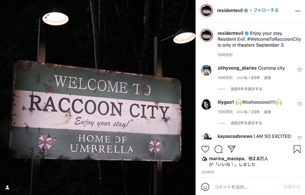 『Resident Evil:Welcome to Raccoon City』は9月3日(金)に全米公開予定