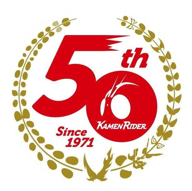 【写真を見る】「仮面ライダー」生誕40周年、45周年の際はメモリアルなライダー映画が公開されてきた
