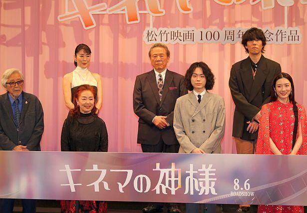 志村けん(享年70)が映画初主演予定だった『キネマの神様』の完成報告会見が行われた