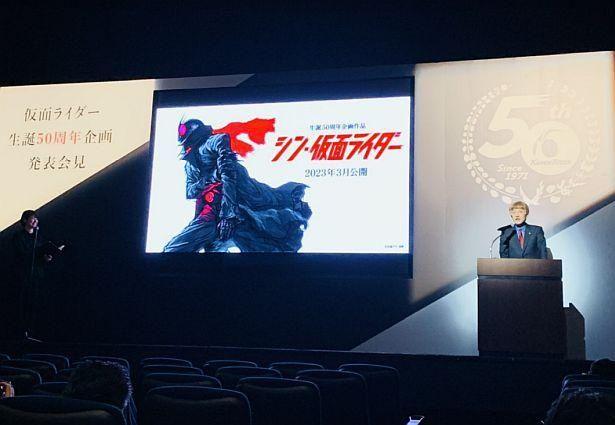 【写真を見る】『シン・仮面ライダー』の公開は2023年3月を予定。等身大ヒーローに憧れ、熱中していたという庵野秀明が監督